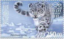 Stamp. Snow leopard. Kyrgyz Express Post 2014