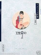 Altar of Narcissus by Takato Yamamoto Art Book illustration Works  tattoo F/S