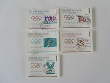 Olympic Games '64 Tokyo Korea Imperf Issue Set Used VF Souvenir Sheets