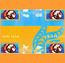 4957a Year of the Ram Lunar New Year Imperf Cross-Gutter Block of 4 No Die Cuts