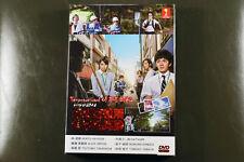 Japanese Drama Tamagawa Kuyakusho of The Dead DVD English Subtitle