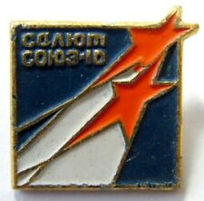 USSR 1971 Space Programme Salyut Soyuz 10 Cosmos Pin Badge Soviet Russian CCCP