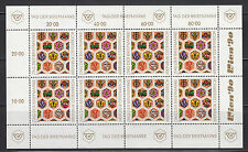 Austria  1990 Stamp Day  B356 Sheet of 8  Mint never hinged