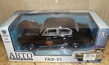 Russian car Volga GAZ-21. USSR KGB-car. Metal toy. 1/24 scale