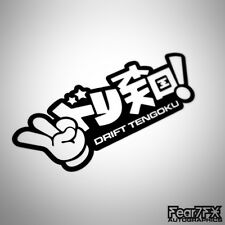 DRIFT TENGOKU/CAR/DECAL/JDM/DRIFT/TYPER/NISSAN/HONDA/SKYLINE/STICKER/GRAPHIC