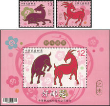 China Taiwan 2014-2015 Set New Year Ram Animal Greeting Zodiac Stamp+sheetlet