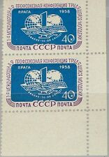 RUSSIA SOWJETUNION 1958 2102 2085 Varity w/o Isl. World Trade Union Conf. MNH
