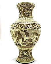 Antique(?) Large Oriental Carved Vase