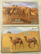 Iraq Camels 2013 Stamps MNH SS