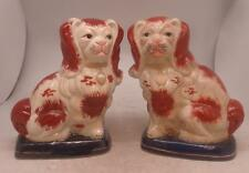Staffordshire Pottery Pair of Figures - Seated Dogs on Blue Bases - 21cm High