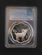 2015 1oz .999 Fine Silver China Lunar Goat Flower Shaped Coin - PCGS PR69