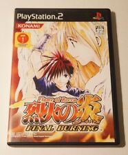 Flame of Recca: Final Burning [JAPAN IMPORT] PS2 Sony Playstation 2 - Very Good