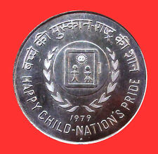 1979-10 RUPEES OF HAPPY CHILD - NATION'S PRIDE-COPPER COIN -INDIA
