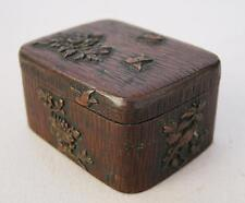 STUNNING QUALITY ANTIQUE JAPANESE MIXED METAL MEIJI PERIOD BOX SHIBAYAMA 1880