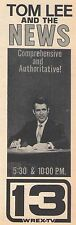 1970 WREX TV NEWS AD~TOM LEE 5:30 & 10:00 NEWS IN ROCKFORD,ILLINOIS~chicago
