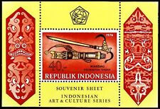 L' Indonesia Indonesia 1976 ** bl.20 a cultura arte Legolas tipo culture [sp1132]