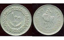 LIBYE  100 dirhams  1399-1979