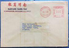 Singapore cover - 1968 Meter stamp 6c rate Nanyang Newspaper 南洋商报