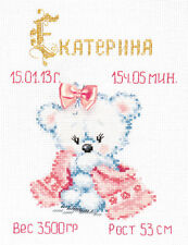 Cross Stitch Kit My baby girl