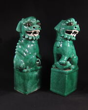 Superb Chinese 19th century Qing period green crackle glaze foo dogs