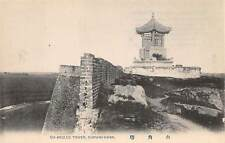 SHAN-HAI-KWAN - SHANHAIGUAN, CHINA, SIX-ANGLED TOWER & SURROUNDINGS c. 1904-14