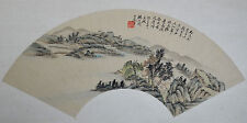Chinese fan painting (FP54)