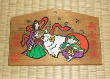 RARE Asahi Beer Japanese Old Prayer Ema wood pass board Business Protector sheep