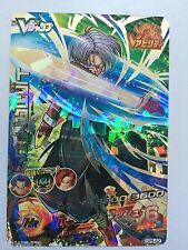 Dragon Ball Heroes Ultimate Pack UP5-02 Trunks:Xeno Promo in US