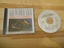 CD Jazz Rickey Woodard - The Tokyo Express (8 Song) CANDID REC / DA MUSIC