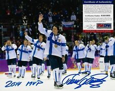 TEEMU SELANNE SIGNED FINLAND 2014 OLYMPICS 8x10 PHOTO PSA/DNA IN THE PRESENCE