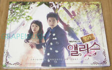 CHEONGDAMDONG ALICE PART 1 PARK SIHOO K-DRAMA OST CD + POSTER IN TUBE CASE NEW
