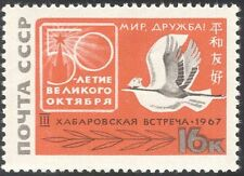 Russia 1967 Soviet-Japanese Friendship/Dove/Crane/Birds/Co-operation 1v (n17905)