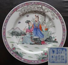 VINTAGE CHINESE signed YONGZHENG PERIOD PORCELAIN PLATE SMOKING COUPLE SCENE