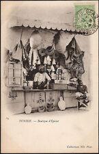 TUNISIE - Boutique d'Epicier (ND.52)