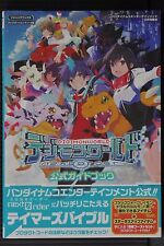 JAPAN Digimon World: Next Order PSVita-ban Official Guide Book