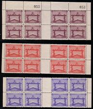 URUGUAY - 1928 SOCCER FOOTBALL OLYMPIC VICTORY SET  GUTTER BLOCKS OF 8 MNH RARE