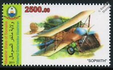 LEBED VII (SOPWITH TABLOID) Russian WWI Reconnaissance Biplane Aircraft Stamp