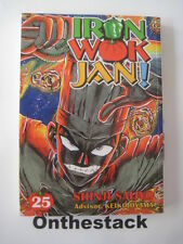 MANGA:  Iron Wok Jan Vol. 25 by Shinji Saijyo (Paperback, 2007) In new condition