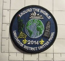 Around the World Patch - Lighthouse District  Critter Prowl 2014 Boy Scouts