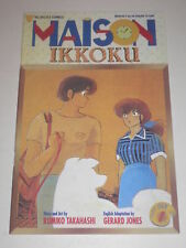 Maison Ikkoku Part6 #1 VF-NM Viz Select Comics Aug 1996