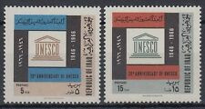Irak Iraq 1966 ** Mi.470/71 UNESCO