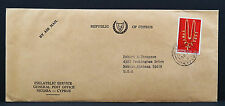 Republic of Cyprus Philatelic General Post to USA Zypern Brief EF (Lot 5055