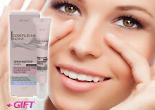 Bielita & Vitex Cream filler for age AGAINST swelling and dark circles under eye