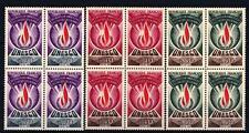 FRANCE - FRANCIA - Francobolli di serv. - 1969/71 - UNESCO. Diritti dell'uomo