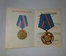50 Years of the Soviet Army USSR Soviet Russian Military Medal +document