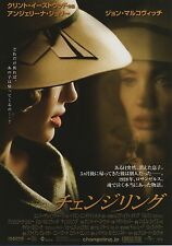 Changeling -Original Japanese Chirashi Mini Poster-Angelina Jolie-Clint Eastwood