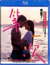 "Angelababy ""First Time"" Mark Chao HK 2012 Romance Region  A Blu-Ray"