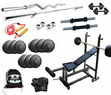 GB Home Gym Set 6 in 1 Bench weight 50 Kg with 3FT Curl Rod+5FT Plain Rod+ BAG
