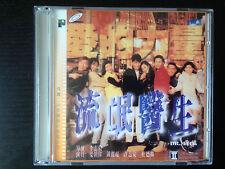 Dr. Mack (aka Mack The Knife) - Tony Leung, Lau Ching-Wan - RARE VCD