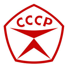 USSR CCCP SSSR Quality Mark Funny Car Window Bumper Wall Vinyl Decal Sticker Red